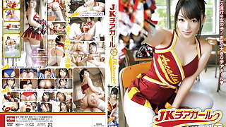 Nana Usami in JK Cheerleader part 1.2